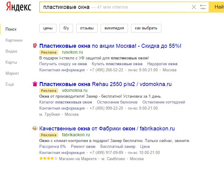 Контекстная реклама алгоритмы вылазиет реклама на всех сайтах google chrome