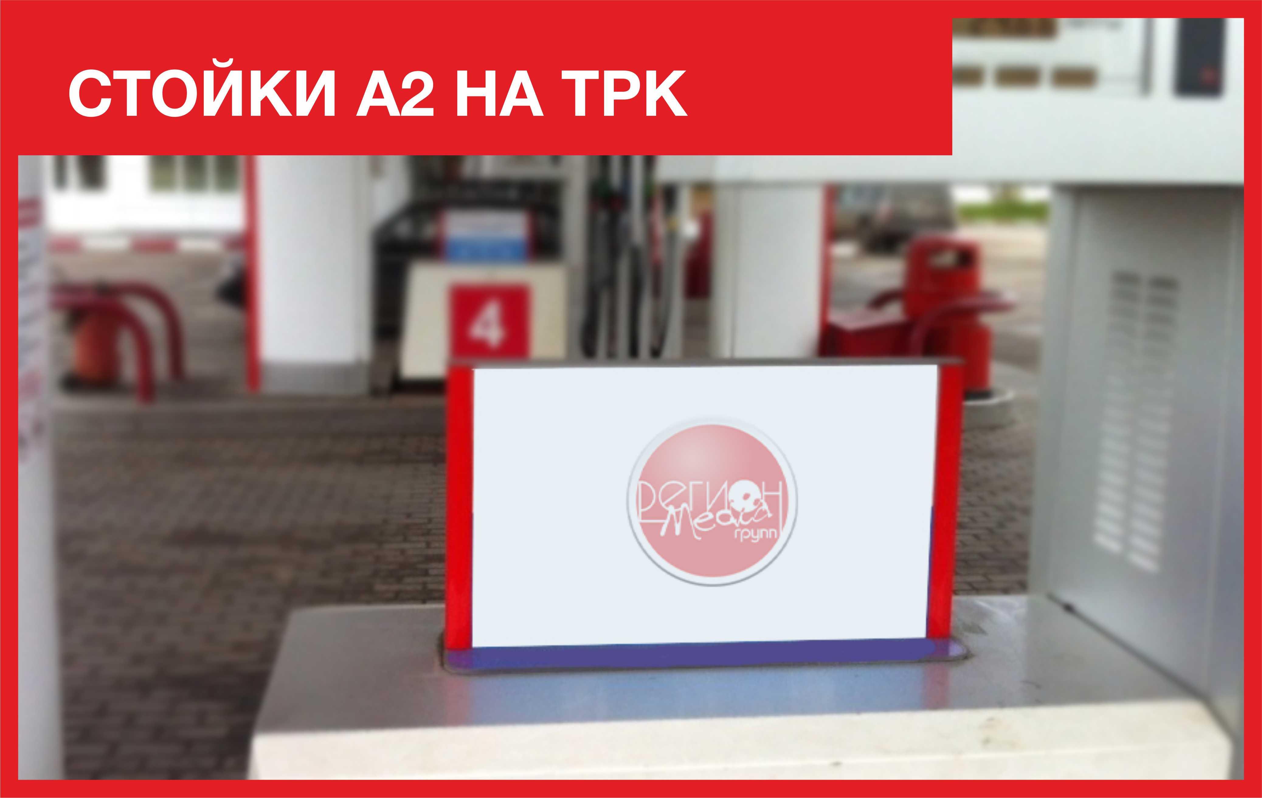 Заказать наружную рекламу в комсомольске на амуре рекламировать на сайтах