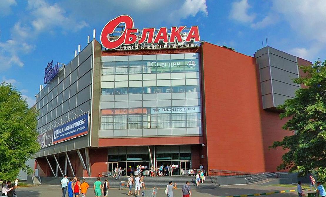 Кинотеатр Кронверк Синема Облака - Показать полностью