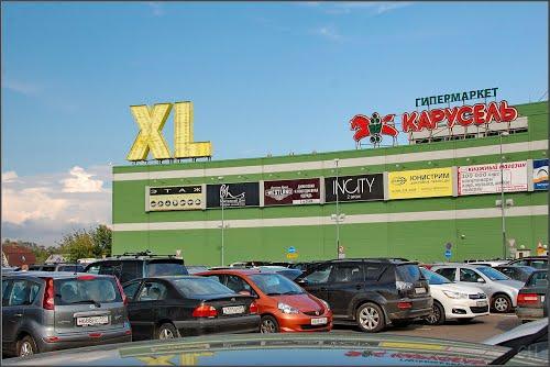 Xl торговый центр на ярославском шоссе кинотеатр