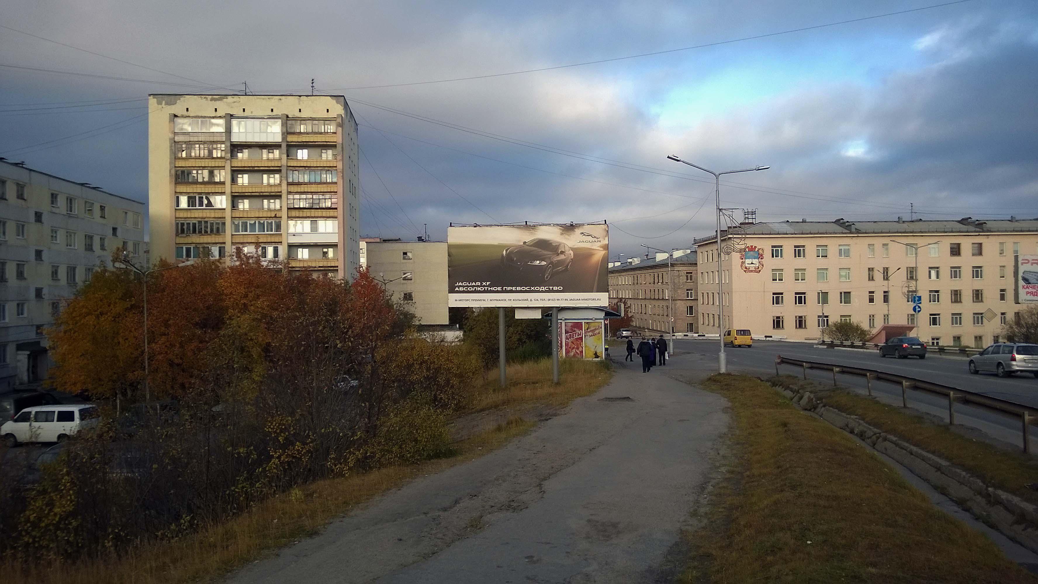Продвижение сайта в Североморск картинг клуб раскрутка сайтов екатеринбург