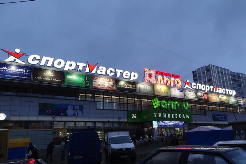 Ольга мигулько из зеленограда фото 762-264