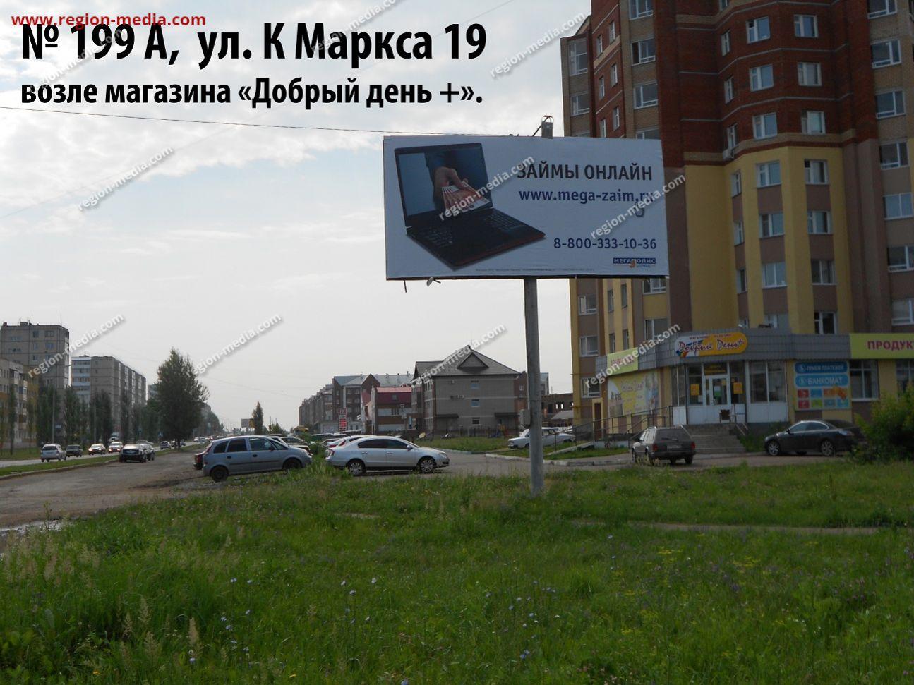 Крисы Качественный Нефтекамск Амфетамин бот телеграм Бийск