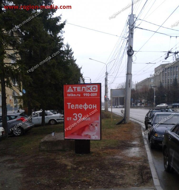 Ставрополь реклама на сайтах яндекс директ оплата за показ или клик