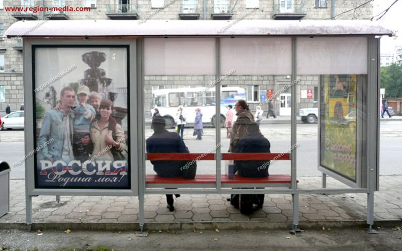 ситиформат в г новокузнецк орджоникидзе кинотеатр октябрь