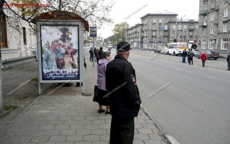 сити формат в г новокузнецк орджоникидзе кинотеатр октябрь