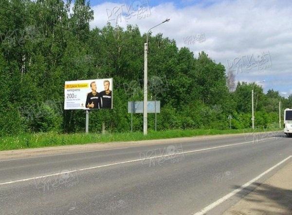 Как доехать на метро до аэропорта Внуково Ostrovokru
